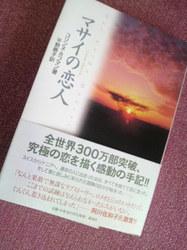 2012020513200000.jpg