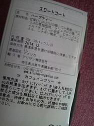 2012070118030001.jpg