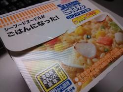 DSC_0027.JPG