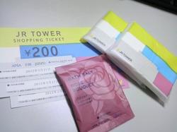 景品2011122013410000.jpg